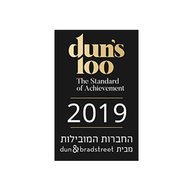 Dun's 100 דירוג החברות המובילות בישראל