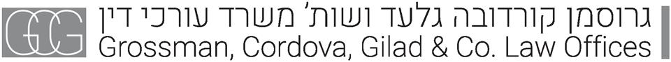 גרוסמן קורדובה גלעד ושות' - משרד עורכי דין